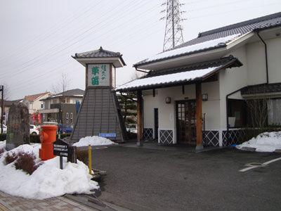 20110224-1.jpg