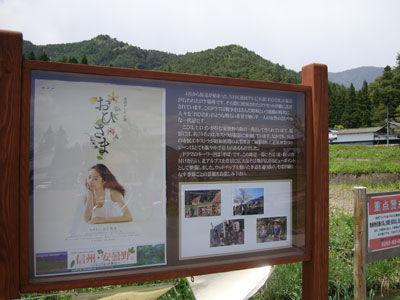 20110518-2.jpg
