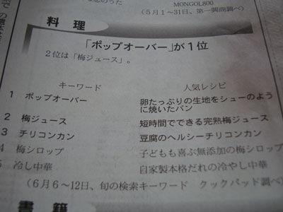 20110529-4.jpg