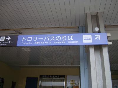 20110828-2.jpg