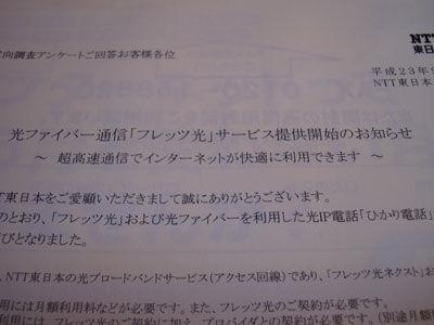 20110917-2.jpg