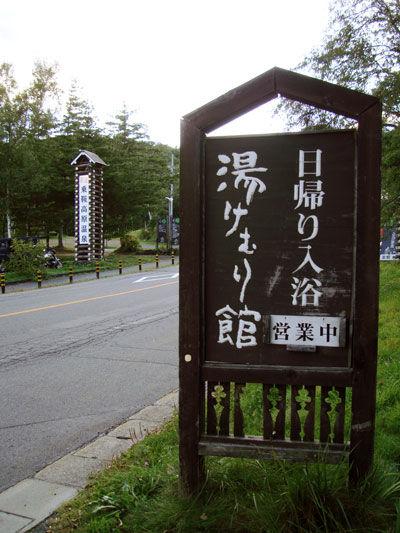 20110926-0.jpg