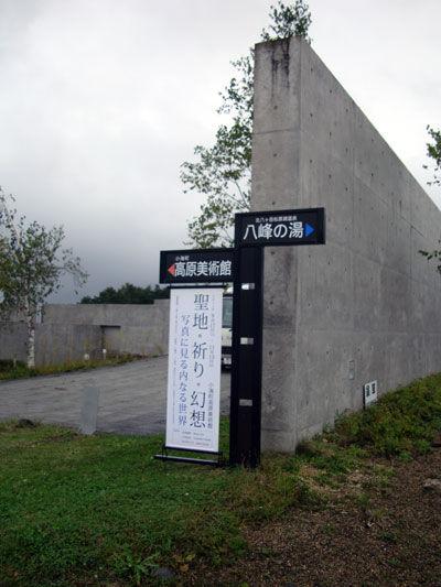 20111023-3.jpg