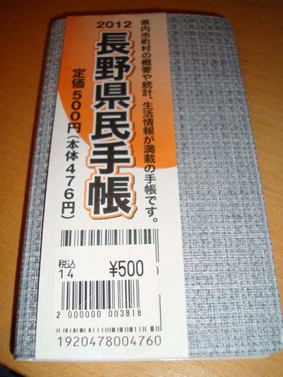 20111130-1.jpg
