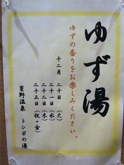 20111223-2.jpg