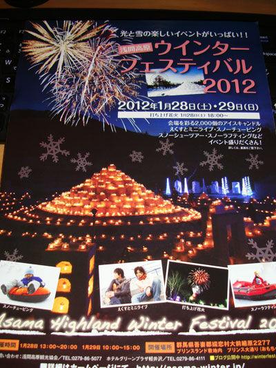 20120126-1.jpg