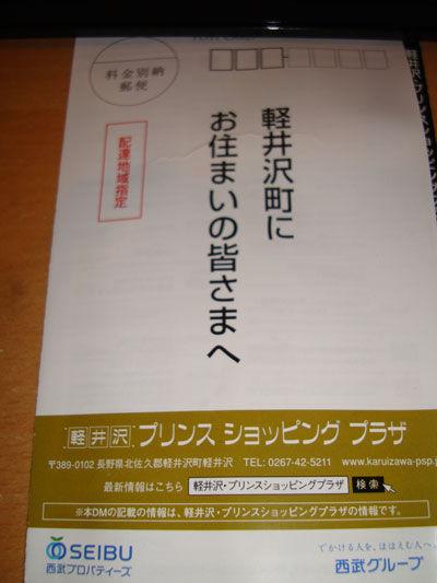 20120208-2.jpg
