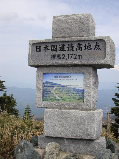 20120528-5.jpg