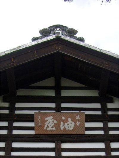 20120723-4.jpg