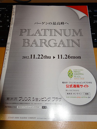 20121103-8.jpg