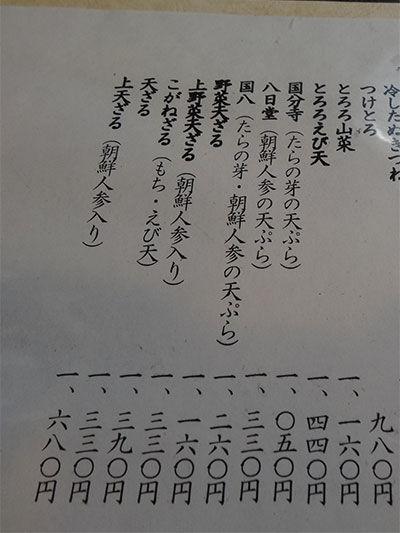 20121112-3.jpg