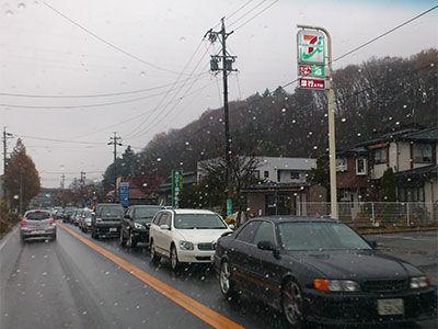 20121123-2.jpg