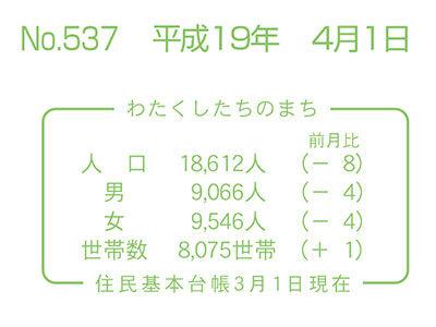 20130806-3.jpg