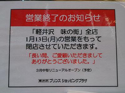 20140116-1.jpg