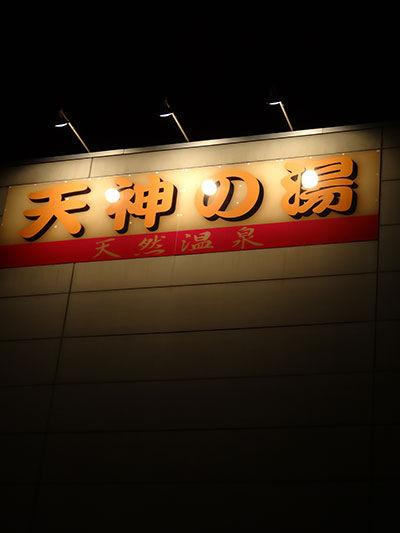20140121-3.jpg
