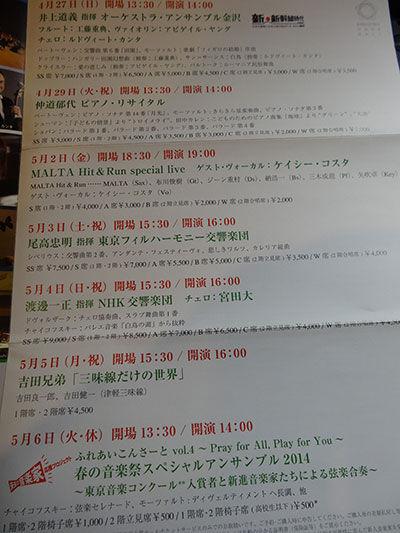 20140226-2.jpg