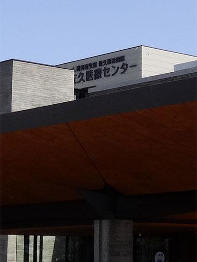 201404014-2.jpg