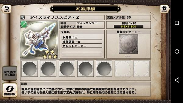 真野獣ラベット (3)