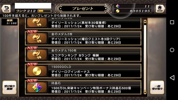 カオスアリス加入 (2)