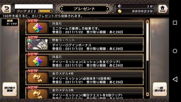 カオスアリス加入 (5)