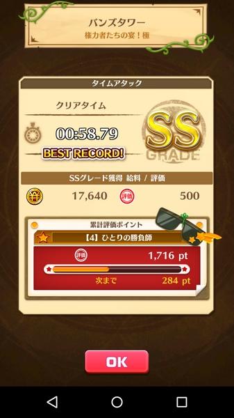 シズ神気解放 (6)