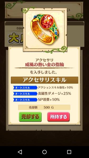 HH神気 (4)