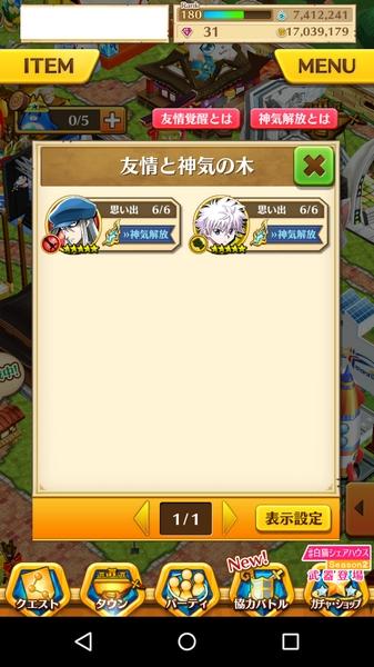 HH神気 (1)