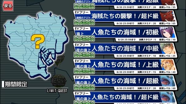 放サモ水限界突破3 (1)