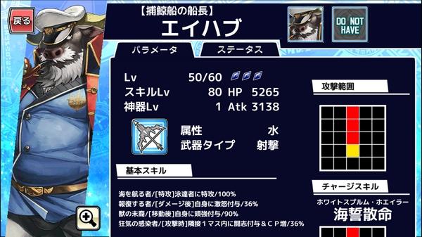 放サモ水限界突破3 (4)