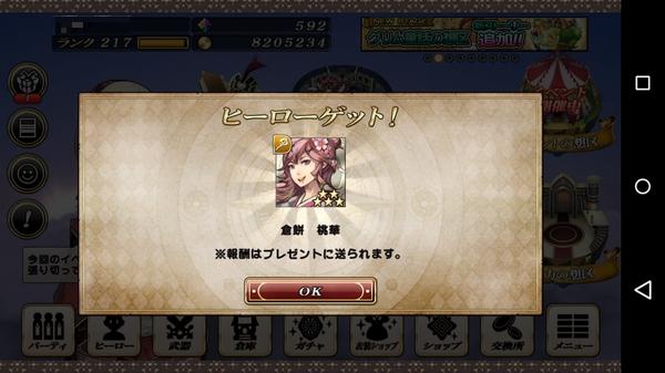 剣ラベット狙いの20蓮 (1)
