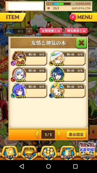 儚き5倍書ミクコラボ (2)