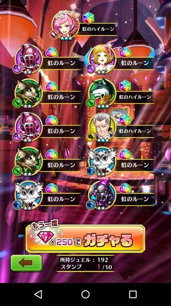 儚き5倍書ミクコラボ (4)