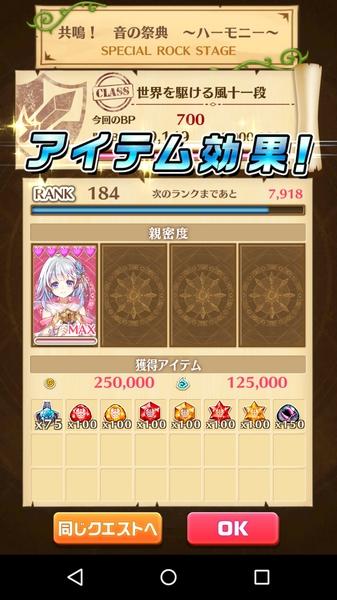 儚き5倍書ミクコラボ (7)