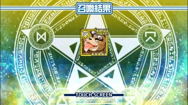 ☆5アシガラ先輩 (1)