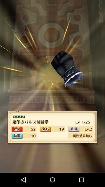 リゼロ武器交換 (2)