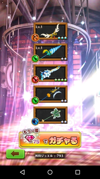 剣フローリアモチーフゲット (1)