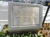JR福井駅 福井駅前シンボルロード 説明