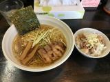 らーめん味山河 上星川店 塩拉麺&炙り豚のご飯