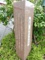 JR七尾駅 長谷川等伯像 説明1