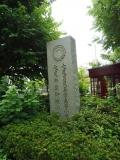 JR七尾駅 七尾男児尋常高等小学校・七尾市立御祓小学校石碑