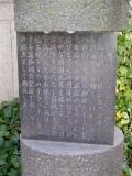 JR千里丘駅 いにしえの淀川 舟運のまち摂津 本文2