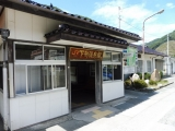 JR下部温泉駅 駅舎