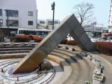 東武竹ノ塚駅 噴水彫刻?