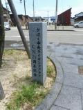 JR宇野気駅 かほく「中央ライオンズクラブCN25周年記念植樹