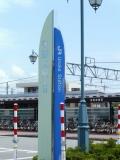 JR宇野気駅 西口駅名標モニュメント 裏