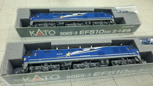 EF510-500 (1)