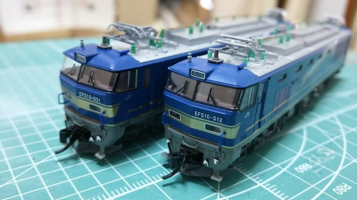 EF510-500 (9)