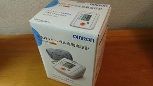 170907血圧計