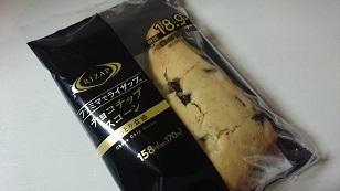 170912チョコチップスコーン1