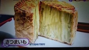 170916天ぷら3